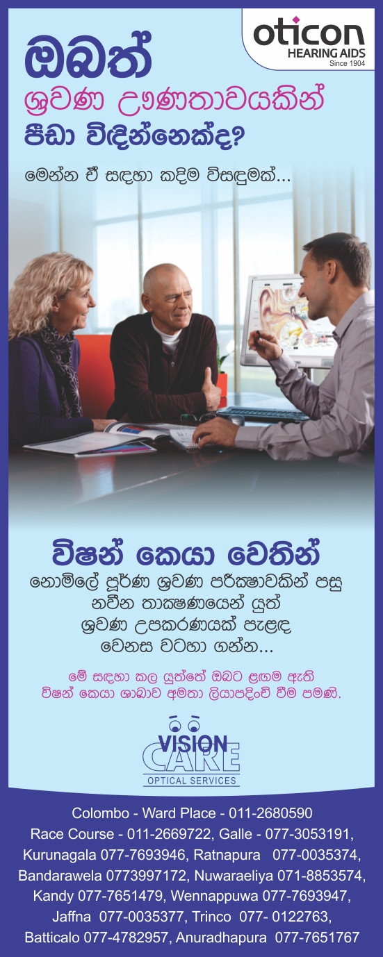 Vision Care Paper Ad - Visual 02 with New Logo.jpg