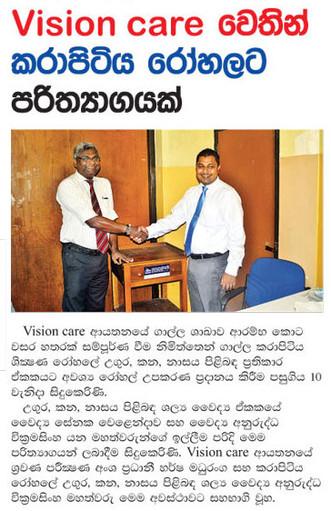 Donation to Karapitiya Hospital, Galle.