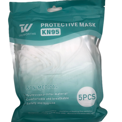 *5 pcs* KN95 / FFP2 Face Mask - £3.00 Each