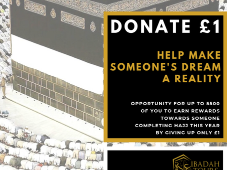 HAJJ 2019 - THE APPEAL