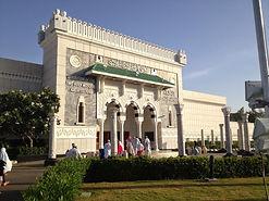 The Haramain Museum Outside Ibadah Tours