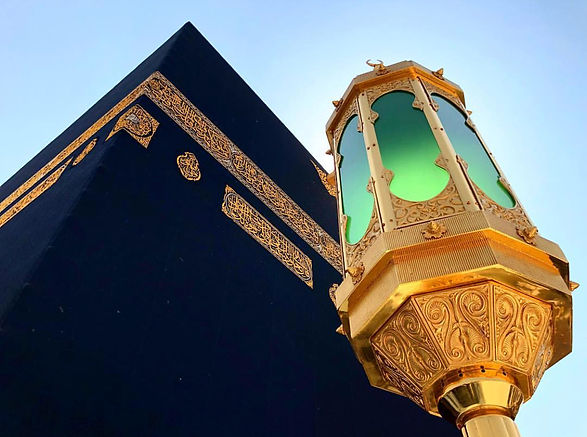Kaaba Angle Ibadah Tours.jpeg
