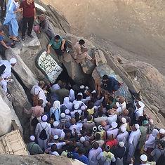 Cave of Hira Ibadah Tours.jpg