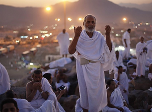 arafa ibadah tours