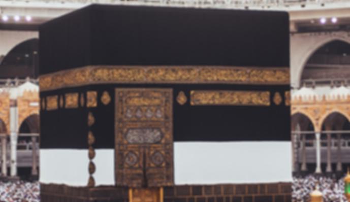 Ibadah tours Kabaa main page.png
