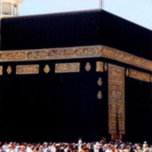 kaba economy package page ibadah tours.j
