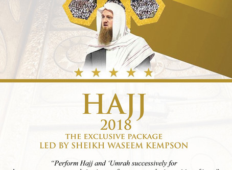HAJJ 2018 THE EXCLUSIVE PACKAGE