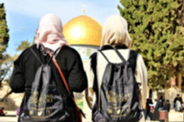 Sisters in Aqsa Ibadah Tours.jpg