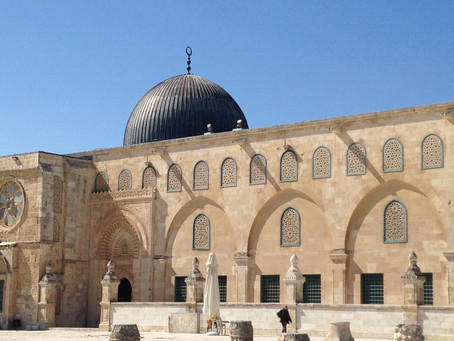 RAMADHAN IN AL AQSA from £349