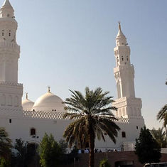 Masjide Qiblatain Outside Ibadah Tours.j