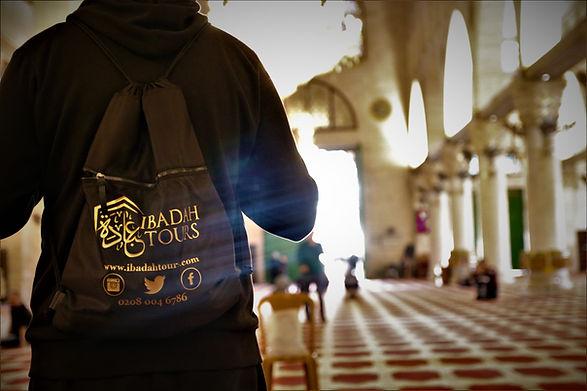 inside Qibli Ibadah Tours.JPG