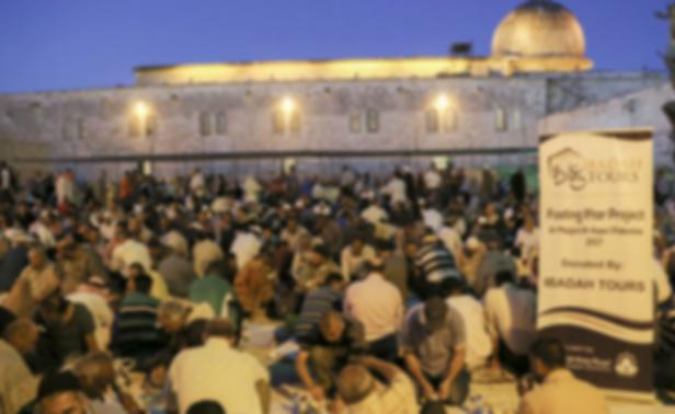 Ibadah tours Al Aqsa Iftar.png