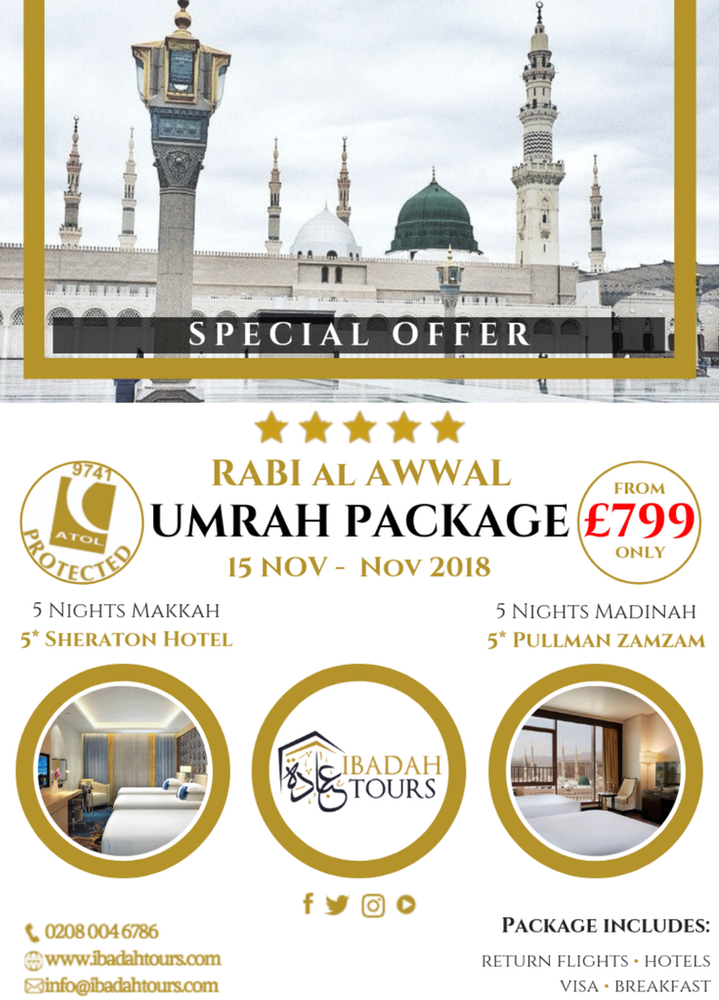 RABI AL AWWAL UMRAH PACKAGE SPECIAL OFFER FROM ONLY £799 00