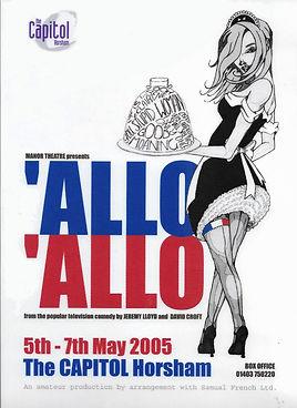 'Allo 'Allo 2005.jpg