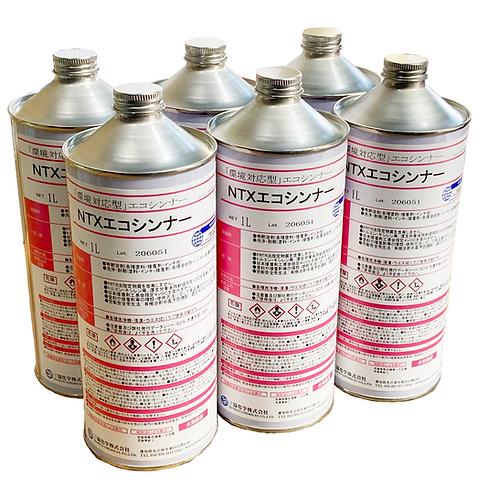 NTXエコシンナー 1L×6本(1ケース)