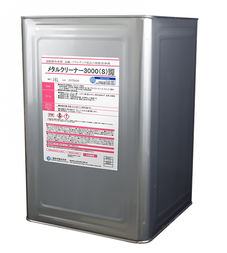 メタルクリーナー3000(s) 一斗缶[16L]