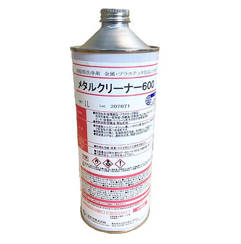 メタルクリーナー600 1L