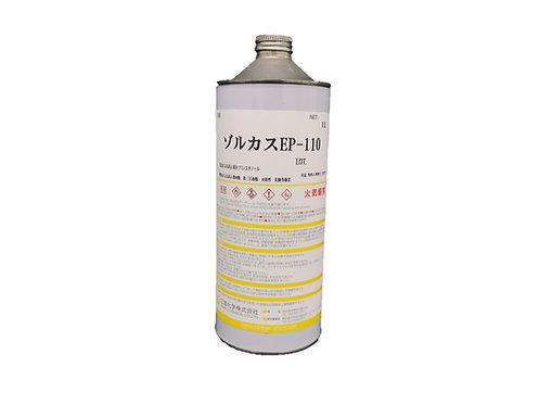 ゾルカスEP-110 1L