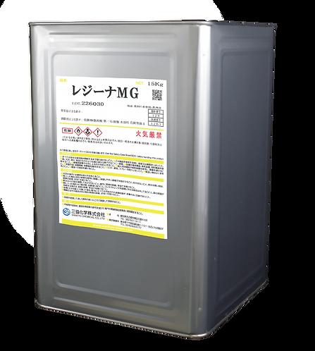 レジーナMG 一斗缶[15kg]