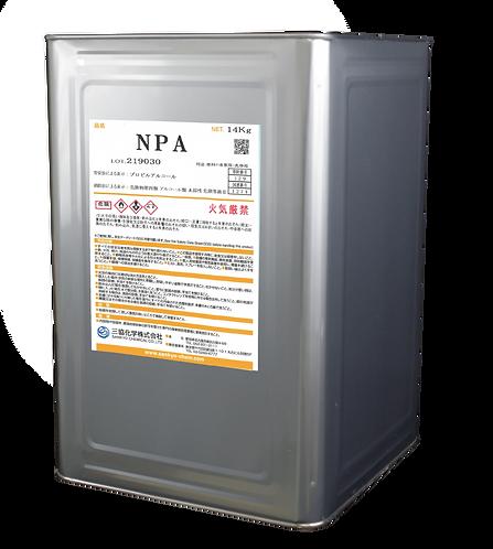 NPA(ノルマルプロピルアルコール) 三協化学