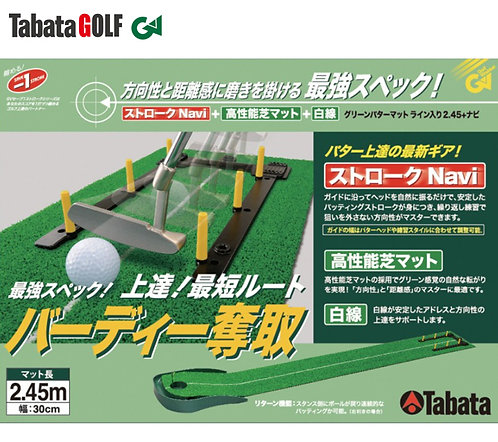"Tabata ""Stroke Navi"" Putting Alignment Aid, GV-0127"