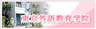 banner-tokyo.png