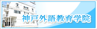 banner-kobe.png