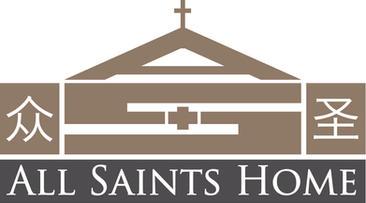 all-saints-home.jpg