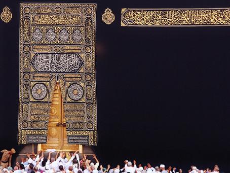 Tutustu islamiin: Jumalan ykseys