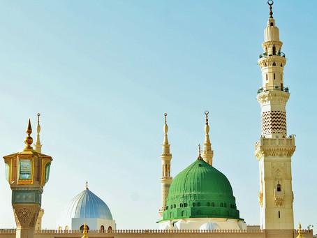 Tutustu islamiin: Profeetta Muhammad (s)