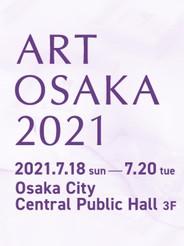 ART OSAKA2021