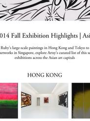 米ART SYが選ぶ2014年秋のベストエキシビジョンに大平龍一のNANZUKAでの個展が選出されました。