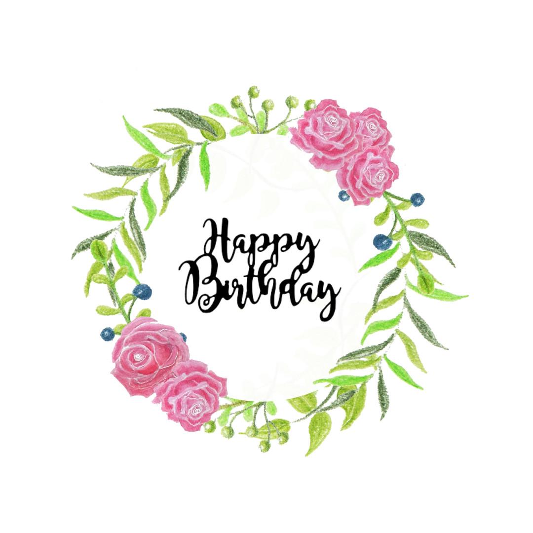 Carte d'anniversaire Couronne fleurie