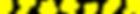201901_アニキックス_web_header.png