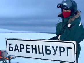 Океан, Арктика, северное сияние, льды и белые мишки...