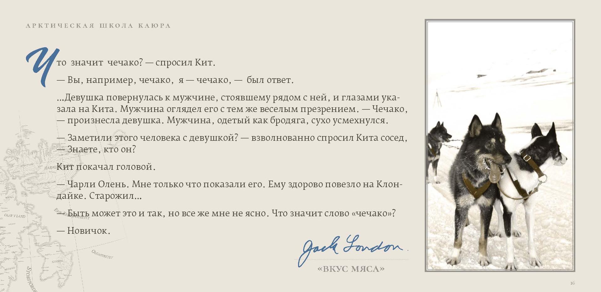 школаКаюра_Страница_17.jpg