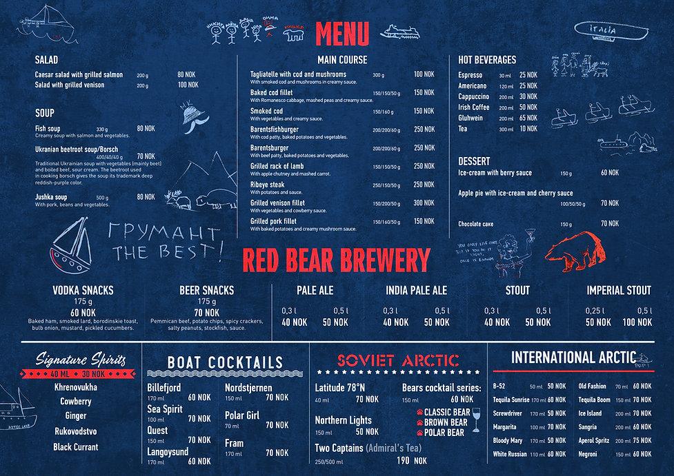 Red Bear Bar Menu