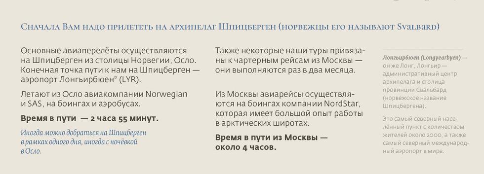 школаКаюра_Страница_04.jpg