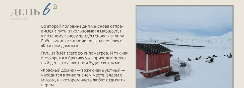 школаКаюра_Страница_37.jpg
