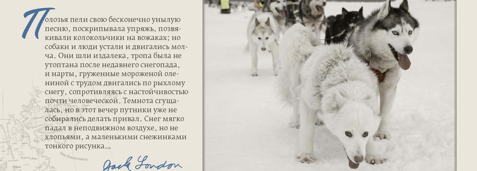 школаКаюра_Страница_33.jpg