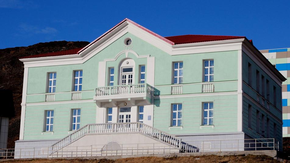 Art Arctic Gallery