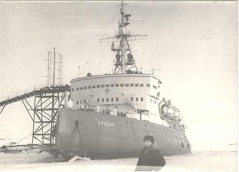 Icebreaker Bar Krasin History