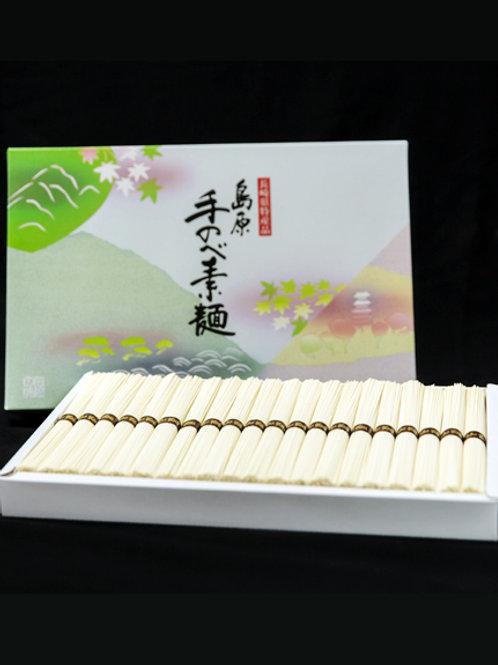 手延べ素麺『雲八景』 1kg(50g×20束)