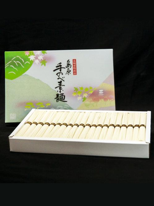 手延べ素麺『雲八景』 2kg(50g×40束)