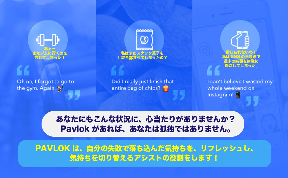 pavlok 3-ds-5_アートボード 1.png