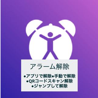 スクリーンショット 2021-05-11 15.53.09.png