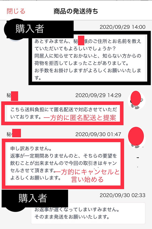 IMG_4293 2.jpg