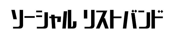 スクリーンショット 2020-11-04 17.40.32.png