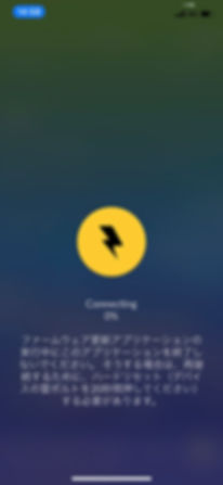 アップデート画面3.jpg