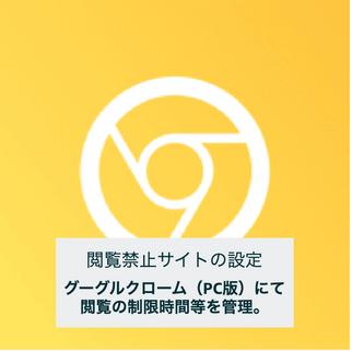 スクリーンショット 2021-05-11 15.53.21.png